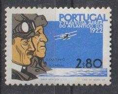 PORTUGAL CE AFINSA 1173 - NOVO - Used Stamps