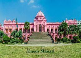 Bangladesh Dhaka Ahsan Manzil Palace New Postcard Bangladesch AK - Bangladesh