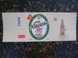 Sticker!!!-Monrenegro-Niksic-Niksicko Pivo-230x92mm  (K-2) - Beer