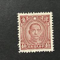 ◆◆◆CHINA 1944-46 Dr. Sun Yat-Sen Chungking Chung Hwa Print  40C  NEW   AA8405 - 1912-1949 Republik