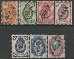 Russia Offices In China 1899 Sc 1-7  Partial Set MH/used - China