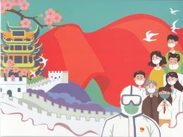 China 2020 China Fighting Epidemic(Covid-19) Wuhan More Power And Chinese Is Invincible Commemorative Covers Folder - Omslagen