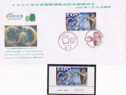 Japan 2005 FDC + Pair Of 2 St. Mammoth - Prehistorics