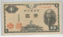 Japan 1 Yen Aunc. - Japon