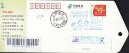 CHINA  POSTCARD SHANDONG LINYI  TO SHANXI CHANGZHI  WITH 我们开学了  We Start School!   ANTI COVID-19 / VIRUS INFORMATION - Chine