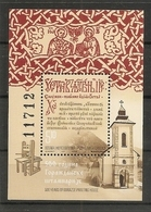 BOSNIA AND HERZEGOVINA  2019,,SERBIA BOSNIA, 500 Years Anniversary Of Gorazde Printing House,Druckerei, RELIGION,,MNH - Bosnia Herzegovina
