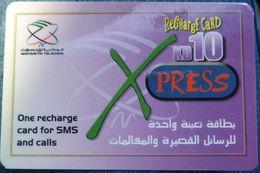 KUWAIT - 10 KD - Xpress Wataniya Telecom - Kuwait