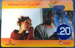 KUWAIT - 20 KD - Xpress Wataniya Telecom - Kuwait