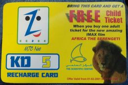 KUWAIT - 5 KD - Eezee Mtc  Net Lion - Kuwait