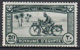 E215 – EGYPTE – EGYPT – EXPRESS – 1926 – MOTORCYCLE POSTMAN – SC # E1 MH – 31€ - Ungebraucht