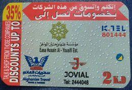KUWAIT - 2 KD - K Tel - Discount Up To 35 % - Kuwait