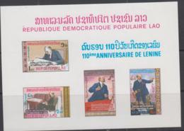 LENIN - LAOS -  LENIN ANNIVERSARY SET OF 4 PERF & IMPERFORATE + S/SHEET IMPERF MNH - Lenin