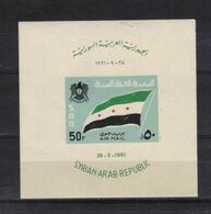 SYRIE Timbre Neuf * * De  1961  ( Ref 7009 ) - Syrie