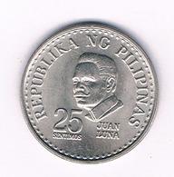 25 SENTIMOS 1978  FILIPPIJNEN /6070/ - Philippines