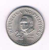 25 SENTIMOS 1978  FILIPPIJNEN /6070/ - Philippinen