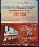 KUWAIT - 3 KD - Ultra Power Allo Tel Cash Pot - Kuwait