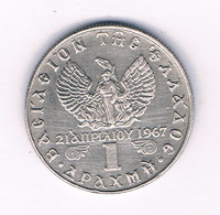 1 DRACHME 1973 GRIEKENLAND /6073/ - Grecia