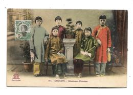 CHOLON CHANTEUSES CHINOISES - Viêt-Nam