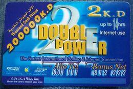 KUWAIT - 2 KD - Double Power - Swiftel - Allo Tel - Kuwait