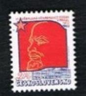 CECOSLOVACCHIA (CZECHOSLOVAKIA) -  SG 2607 -  1982 RUSSIAN WORKERS PARTY CONGRESS (LENIN)  -   MINT** - Czechoslovakia