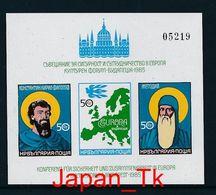 BULGARIEN  Mi.Nr.  Block 158 B  Kulturforum Der Konferenz über Sicherheit Und Zusammenarbeit In Europa -KSZE- 1985-  MNH - Europa-CEPT
