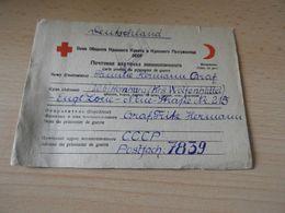 Kriegsgefanngenkarte  Von Rußland Nach Deutschland Rote Kreuz.  17.4.1949 - Sonstige