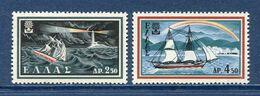 Grèce - YT N° 703 Et 704 - Neuf Sans Charnière - 1960 - Unused Stamps