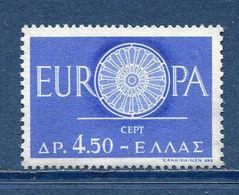 Grèce - YT N° 724 - Neuf Sans Charnière - 1960 - Unused Stamps