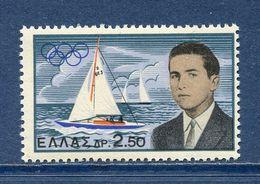 Grèce - YT N° 725 - Neuf Sans Charnière - 1961 - Unused Stamps