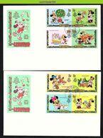 Nfe2671b WALT DISNEY MICKEY EN MINNIE VOGELS DUIF EEND KIP PAPEGAAI KOE BIRDS COW DUCK PARROT PIGEON LESOTHO 1982 FDC's - Disney