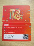 Xinnan.com Gift Card - Gift Cards