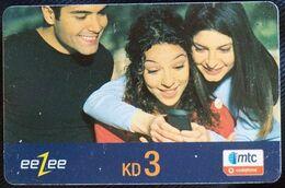 KUWAIT - 3 KD -eeZee Mtc Vodafone - Kuwait