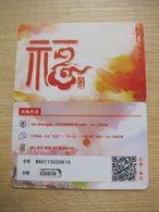 Zhongqiu.com Gift Card - Gift Cards
