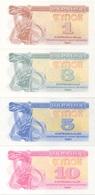 Ukraine : Série De 4 Petits Billets UNC 1991 : 1 + 3 + 5 + 10 Karbovan... - Ukraine