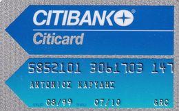 GREECE - CitiBank Debit Card(De La Rue), 03/99, Used - Cartes De Crédit (expiration Min. 10 Ans)