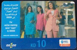 KUWAIT - 10 KD -eeZee Mtc Vodafone - Kuwait