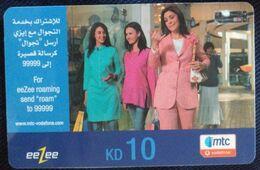KUWAIT - 10 KD -eeZee Mtc Vodafone - Saudi-Arabien