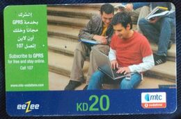 KUWAIT - 20 KD -eeZee Mtc Vodafone - Saudi-Arabien