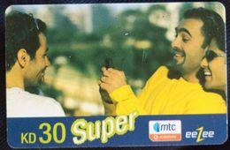 KUWAIT - 30 KD Super -eeZee Mtc Vodafone - Saudi-Arabien