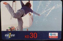 KUWAIT - 30 KD  -eeZee Mtc Vodafone - Saudi-Arabien