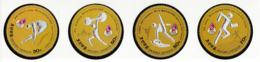 North Korea 2016 Olympic Games In Rio De Janeiro Four Stamps MNH/** (H34) - Summer 2016: Rio De Janeiro