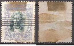Costa Rica Used Stamp, In Bad Condition, As On Scans. - Costa Rica