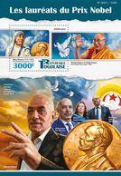TOGO 2015 - Nobel Prize, Dalai Lama - YT CV=18 €, BF1057 - Buddhismus
