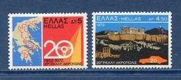 Grèce - YT N° 1086 Et 1087 - Neuf Sans Charnière - 1972 - Griechenland