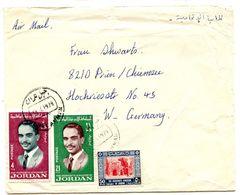 Jordan, Letter Cover Posted 1979 Jabal Amman Pmk B200725 - Jordanie