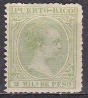 Porto Rico, 1890/97 - 2m Alfonso XIII - Nr.86 MLH* - Puerto Rico