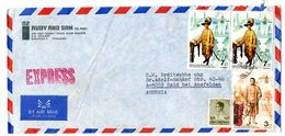 Thailand, Ruby And Sam Letter Cover Posted 1982 To Haid Bei Ansfelden B200725 - Tailandia