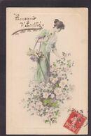 CPA MUNK MM Vienne N° 398 Viennoise Illustrateur Femme Women Circulé - Vienne
