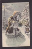 CPA MUNK MM Vienne N° 599 Viennoise Illustrateur Femme Women Circulé - Vienne