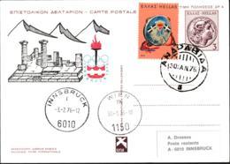 Greece Postal Stationary Innsbruck Olympic Games Posted Anapabida 1976 To Wien And Innsbruck (G114-38) - Inverno1976: Innsbruck